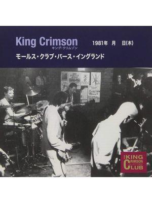 1981-04-30 LIVE AT..