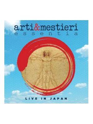 Essentia (Live In Japan) (180 Gr. Vinyl Black Limited Edt.) (Rsd 2020)