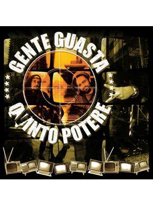 QVINTO POTERE (ORANGE & GREEN TRANSPARENT VINYL)
